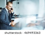 busy office worker | Shutterstock . vector #469493363