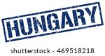 hungary stamp. blue square... | Shutterstock .eps vector #469518218