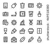 school  education  stationery ... | Shutterstock .eps vector #469518380