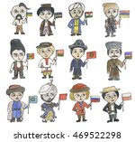 people of different nations in... | Shutterstock . vector #469522298