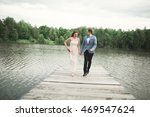 elegant stylish groom with his... | Shutterstock . vector #469547624