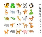 Stock vector cute animals colored vector icons 469548014