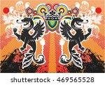 summer dragon card | Shutterstock .eps vector #469565528