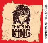 bible lettering. christian art. ... | Shutterstock .eps vector #469572086
