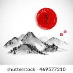 mountains and red sun hand... | Shutterstock .eps vector #469577210