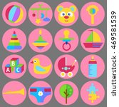 baby icons collection different ... | Shutterstock .eps vector #469581539