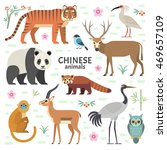 vector illustration of chinese... | Shutterstock .eps vector #469657109