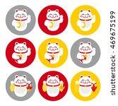 asian white lucky cat  maneki... | Shutterstock .eps vector #469675199