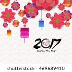 oriental happy chinese new year ... | Shutterstock .eps vector #469689410