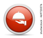 covered plate  icon | Shutterstock .eps vector #469720376