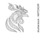 vector illustration of a fiery...   Shutterstock .eps vector #469724249
