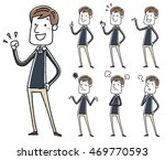 young men  pose variation | Shutterstock .eps vector #469770593