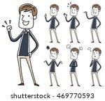 young men  pose variation   Shutterstock .eps vector #469770593