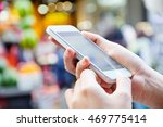 people using a smart phone | Shutterstock . vector #469775414