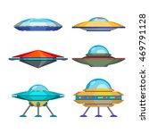 set of cartoon funny aliens... | Shutterstock .eps vector #469791128