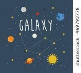 fun space illustration. vector. | Shutterstock .eps vector #469792778