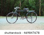 old bicycle with vintage effect ... | Shutterstock . vector #469847678