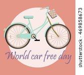 world car free day illustration ... | Shutterstock .eps vector #469858673