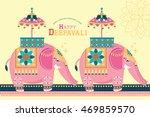 deepavali template indian... | Shutterstock .eps vector #469859570