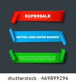realistic detailed curved paper ...   Shutterstock .eps vector #469899296