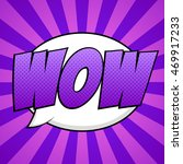 speech bubble with wow inside.... | Shutterstock .eps vector #469917233