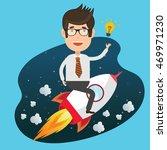businessman employee concept... | Shutterstock .eps vector #469971230