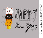 lucky cats happy new year... | Shutterstock . vector #469977068