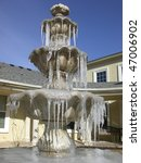Icicle Fountain