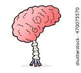 cartoon brain | Shutterstock . vector #470075570