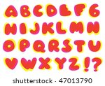 fatty  funky typography. just... | Shutterstock .eps vector #47013790