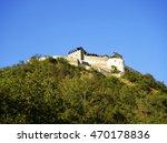 deva fortress  built in the mid ... | Shutterstock . vector #470178836