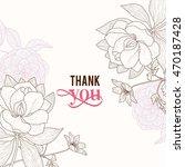 vector vintage pink brown frame ... | Shutterstock .eps vector #470187428