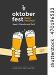 oktoberfest beer festival... | Shutterstock .eps vector #470196533