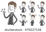 man wearing a suit  pose... | Shutterstock .eps vector #470227136