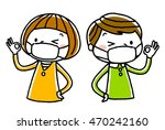 boys and girls to the mask | Shutterstock .eps vector #470242160