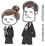 men and women dressed in... | Shutterstock .eps vector #470242166