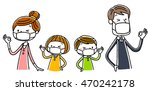 family to the mask | Shutterstock .eps vector #470242178