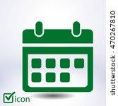 vector calendar icon. | Shutterstock .eps vector #470267810