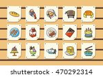 food and drinks icons set eps10 | Shutterstock .eps vector #470292314