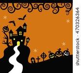 halloween background | Shutterstock .eps vector #470326364