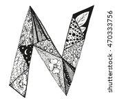 vintage monogram n. doodle... | Shutterstock .eps vector #470333756