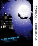 flyer   declaration   invitation | Shutterstock .eps vector #47046622