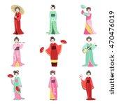 japanese geisha in different... | Shutterstock .eps vector #470476019