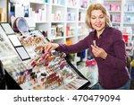 portrait of smiling mature... | Shutterstock . vector #470479094