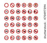 big set of forbidden road signs ... | Shutterstock . vector #470497394