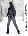 young woman outdoor in winter | Shutterstock . vector #47050780