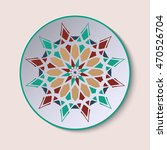 plate with geometric ornament.... | Shutterstock .eps vector #470526704