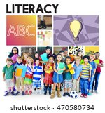 literacy education study... | Shutterstock . vector #470580734