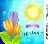 spring greeting card with... | Shutterstock . vector #470633270