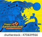 illustration of hindu goddess... | Shutterstock .eps vector #470639966